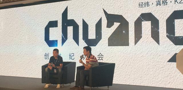 猎豹傅盛分享创业经验:要瞄准未来