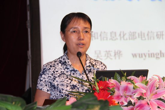 吴英桦:中国网站设计无障碍标实施情况