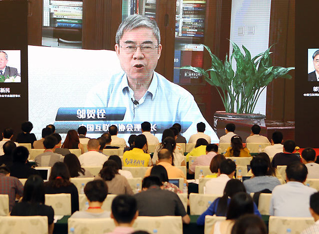 中国互联网协会理事长邬贺铨、副理事长高新民寄语微信沃卡截图