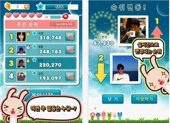 微信游戏平台猜想:手机游戏能否迎来新掘金市场