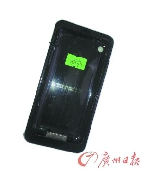 苹果皮广州售价近700元:可任意插手机SIM卡