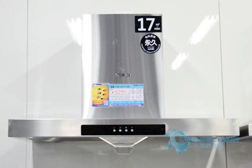 帅康油烟机CXW-200-TF08C推荐 再次升级
