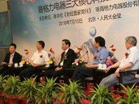 科技创新、国际品牌与全球化战略讨论