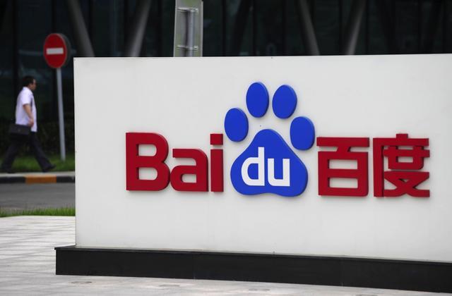 2011年Q1中国手机用户数达心8.89亿 即将突杏彩注册破9亿