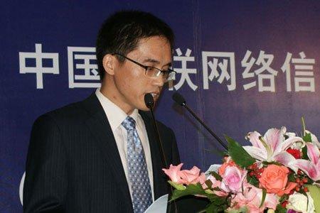 图文:CNNIC高级分析师陈建功发言