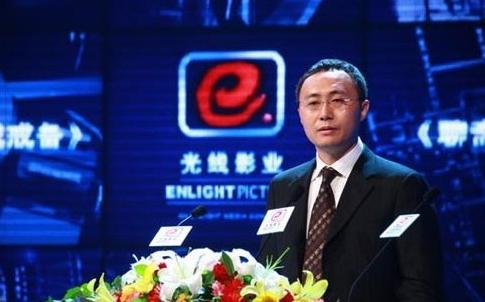 为博年轻人芳心 光线传媒投了家香港公司