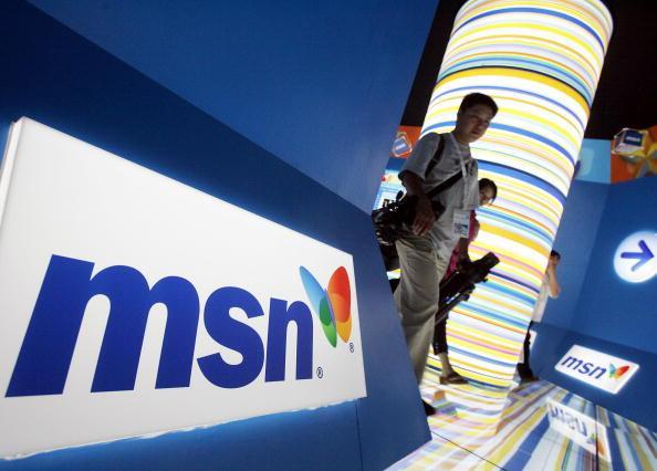 MSN中国正式更名为微软在线