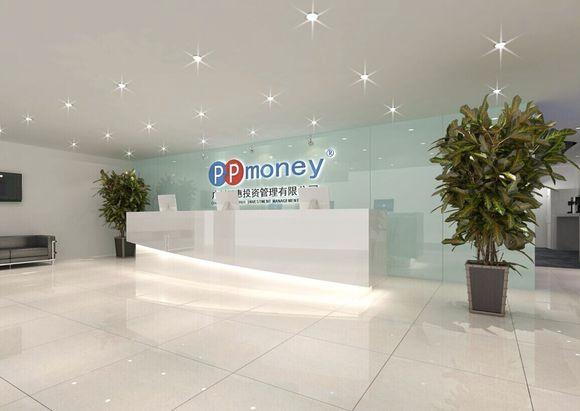 P2P平台PPmoney将挂牌新三板