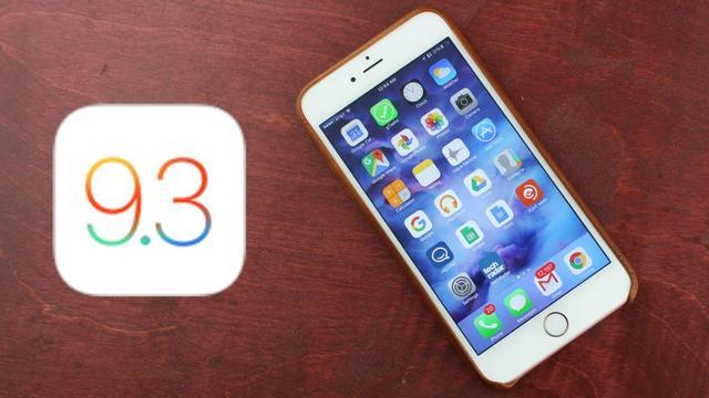 iOS 9.3连出三个漏洞 苹果到底怎么了