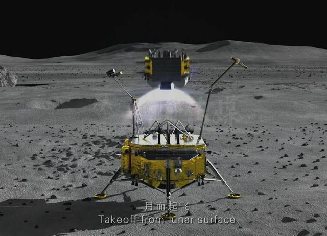 2017年嫦娥五号将取回第一抔中国月壤