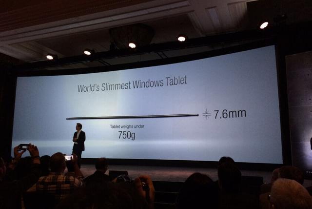 华硕发布全球最轻薄二合一Windows平板电脑