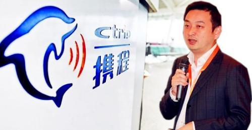 20雷1之6年雾海外华侨华人百玉林恳亲大会9月举办