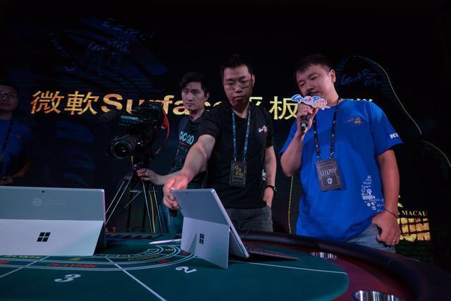 电脑管家团队1秒攻破surface pro4 曾两次夺得世界黑客大赛单项冠军