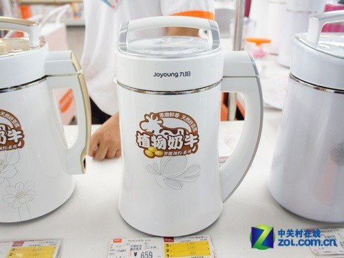 九阳新品D25D豆浆机上市 现报价659元