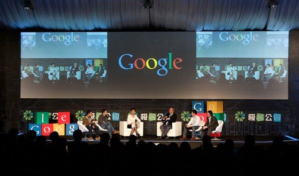 施密特在北京参加活动 呼吁开发者投身安卓平台