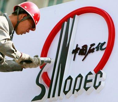 中石化牵手腾讯 开展移动支付等非油业务合作