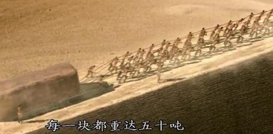 科学家终于揭开金字塔巨石搬运之谜