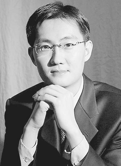 马化腾:中国互联网正处于变革前夜