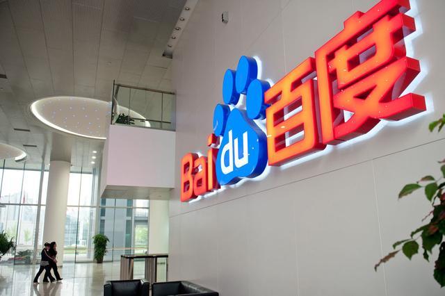 莆田系医疗商占据中国民营医院的80%份额,2014年给百度贡献的收入超过100亿元