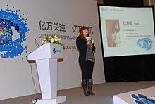 青岛天天假期国际旅行社总经理杜善敏分享成功营销秘籍