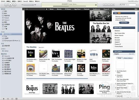 微软希望iTunes登陆Win 8 Metro 苹果称没兴趣
