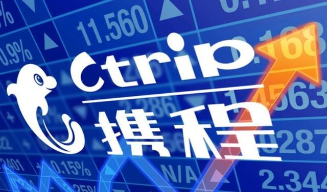携程宣布11亿美元可转债发行定价
