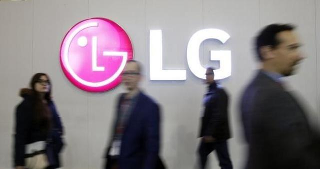 LG迎来近两年最佳业绩 预计上季运营利润增长66%