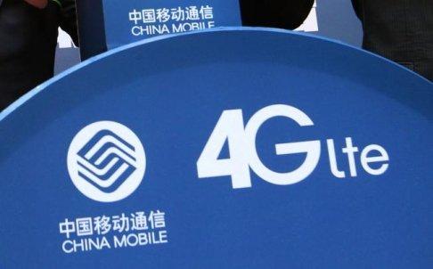 一个普通用户的4G体验:下载很少超过20Mbps