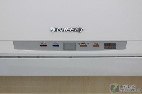 格力1.5P定频空调2200元