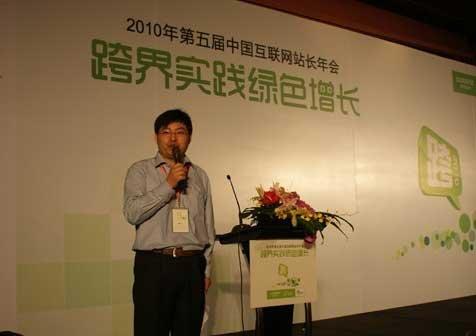 康盛创想副总裁李明顺:互联网行业刚刚开始