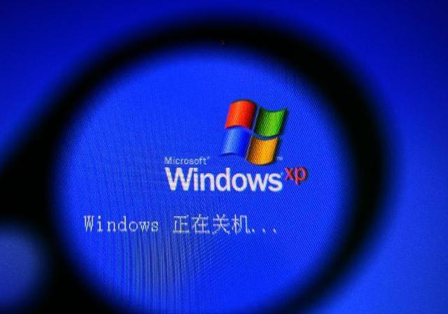 """微软最长寿操作系统XP今日""""退休"""" 安全厂商接力"""