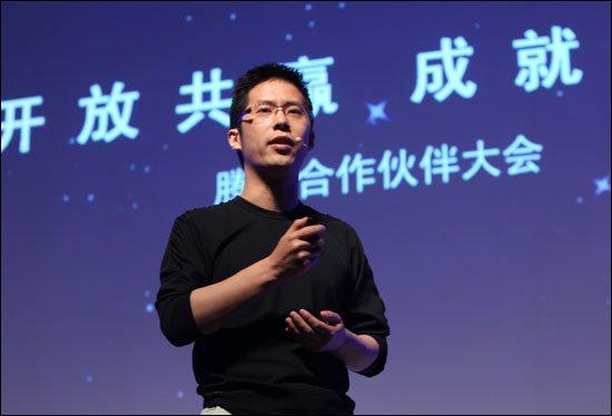 腾讯殷宇:Q+开放将打造互联网基础服务平台