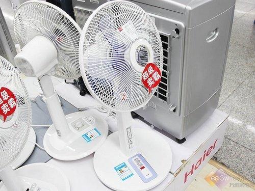 海尔遥控电风扇FED3006售419元
