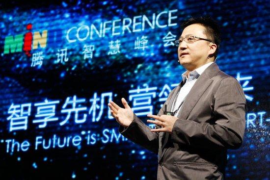 刘春宁:腾讯视频战略布局立足大数据大平台大资源