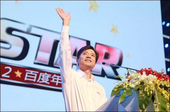 李彦宏:无线搜索迅速崛起 百度将迎来腾飞