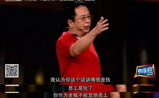 """视频:""""霸道总裁""""余佳文如何当场气炸周鸿祎"""