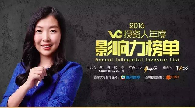 专访险峰长青李黎:投后服务要做到模块化