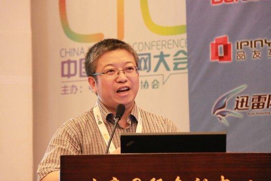 中国移动通信研究院钱岭:大数据可以帮运营商赚钱