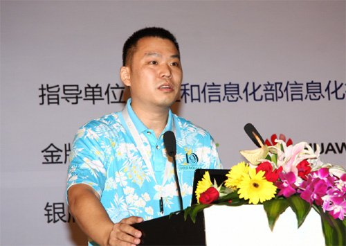 理光投资MDS经理朱文渊:服务产业有三大支柱