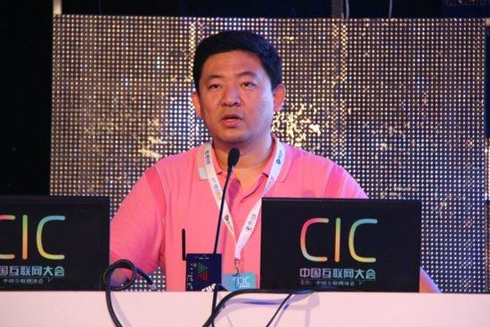 爱奇艺汤兴:视频网站大数据旨在提升用户体验