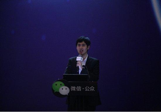 """腾讯启动""""自媒体精品百人计划"""" 首批优选20人"""
