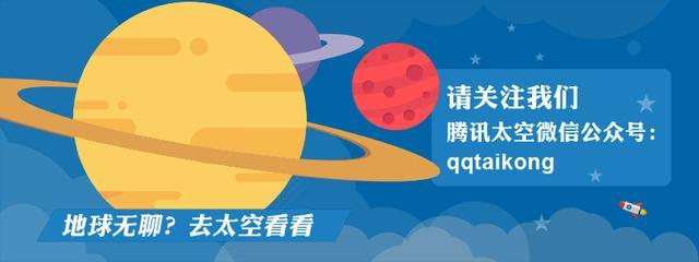 脉冲星导航:中国科学家要重构时空基准