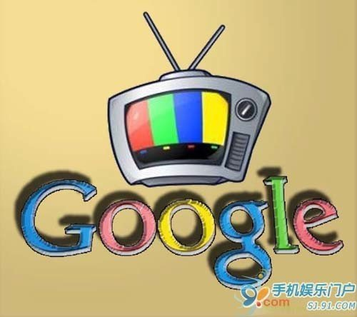 Google TV展开内部测试 频道上千(图)