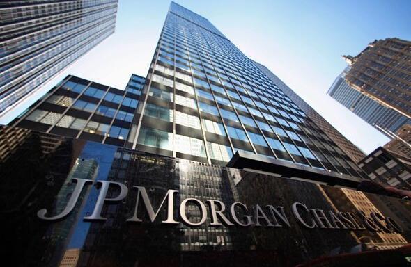 摩根大通黑客案给白宫和华尔街敲响警钟