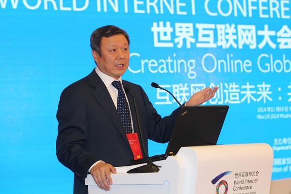 中国电信王晓初:跨界合作促进互联网持续增长