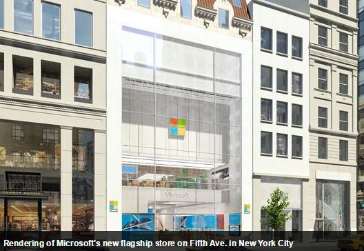 微软纽约旗舰店10月26日开张