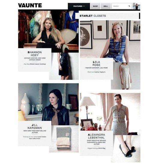 奢侈品购物网站Vaunte