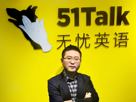 51Talk CEO黄佳佳内部信:下个5年要做平台 短期股价没有意义