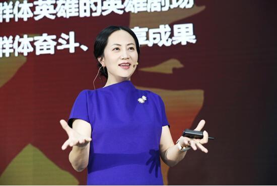华为CFO孟晚舟谈投资教育:未来是人才雇佣资本