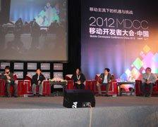 2012移动开发者大会圆桌讨论:APP突破之道